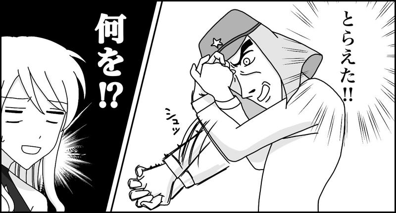 昭和のジャンケン必勝法で3択する二等兵