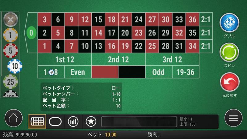 オンカジのルーレットで18以下の数字か19以上の数字どちらかに賭ける場面