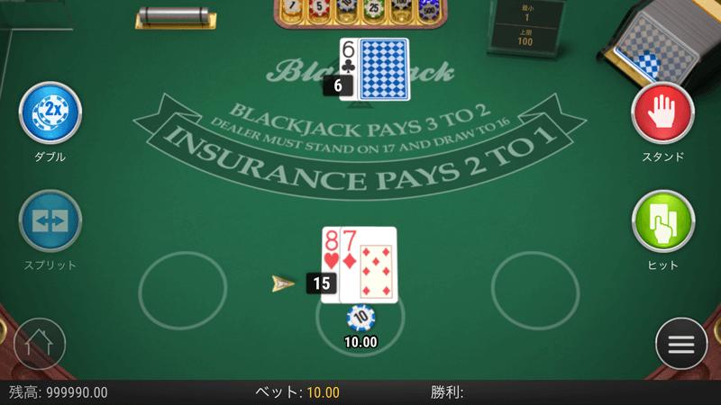 カードを配られディーラー側が6でプレイヤー側の合計数が15だった場面