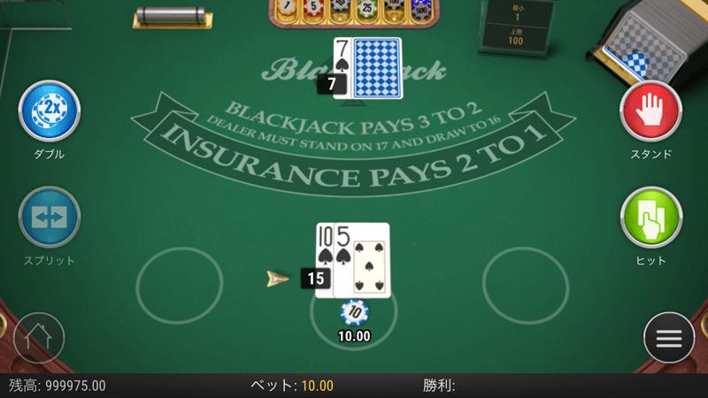 カードを配られディーラー側が7でプレイヤー側の合計数が15だった場面