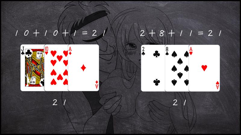 Aのカードを使った計算例