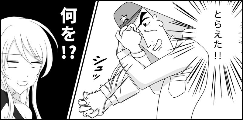 昭和のジャンケン必勝法で三択する二等兵