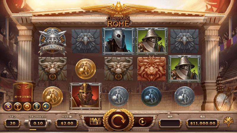 チャンピオンズオブローマのゲーム画面