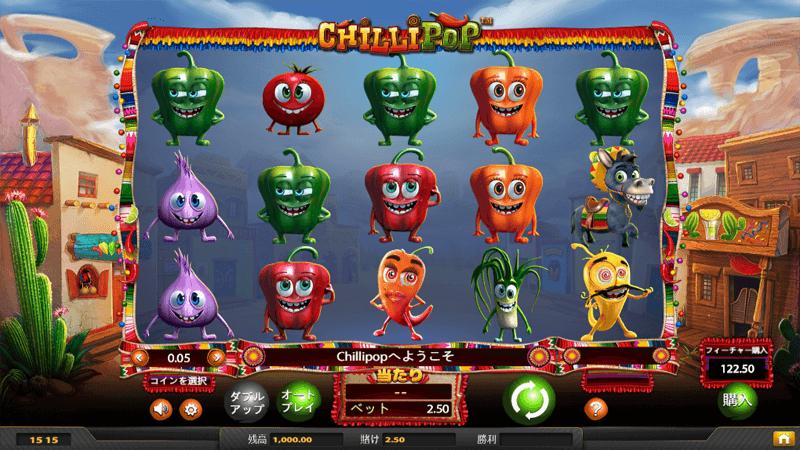 チリポップのゲーム画面