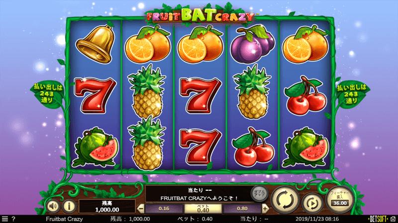 フルーツバットクレイジーのゲーム画面