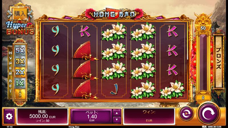 ホンバオのゲーム画面