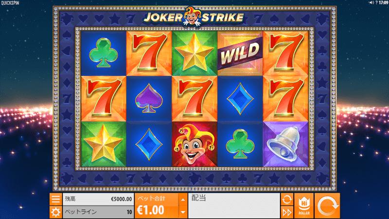 ジョーカーストライクのゲーム画面