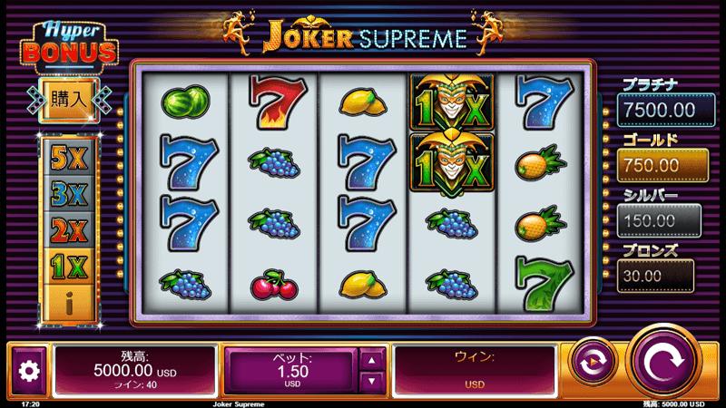 ジョーカースプリームのゲーム画面