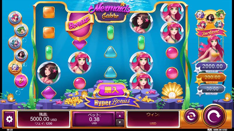 マーメイドガロールのゲーム画面