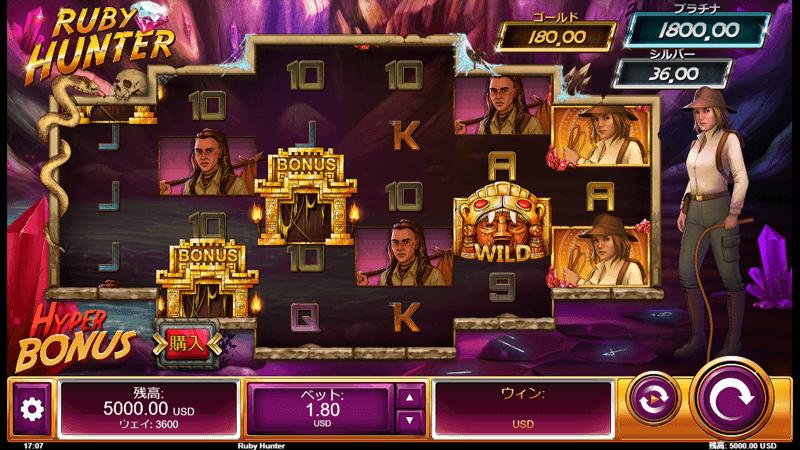ルビーハンターのゲーム画面