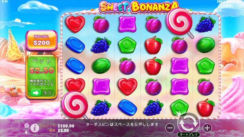 スウィートボナンザのゲーム画面