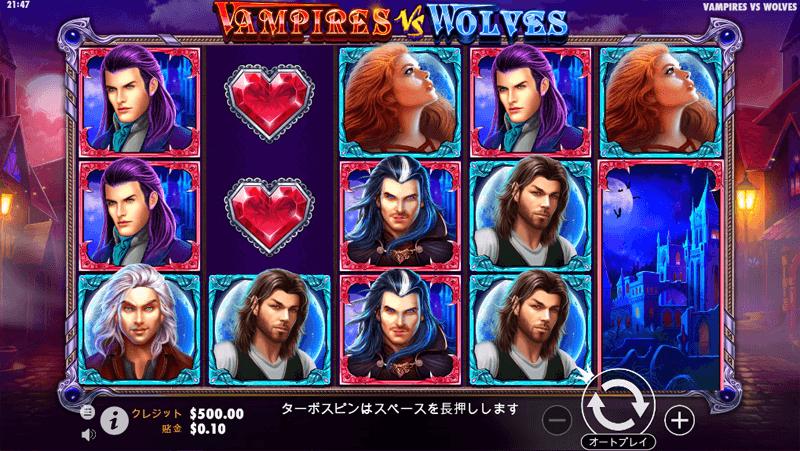 VampiresvsWolvesのスロット画面