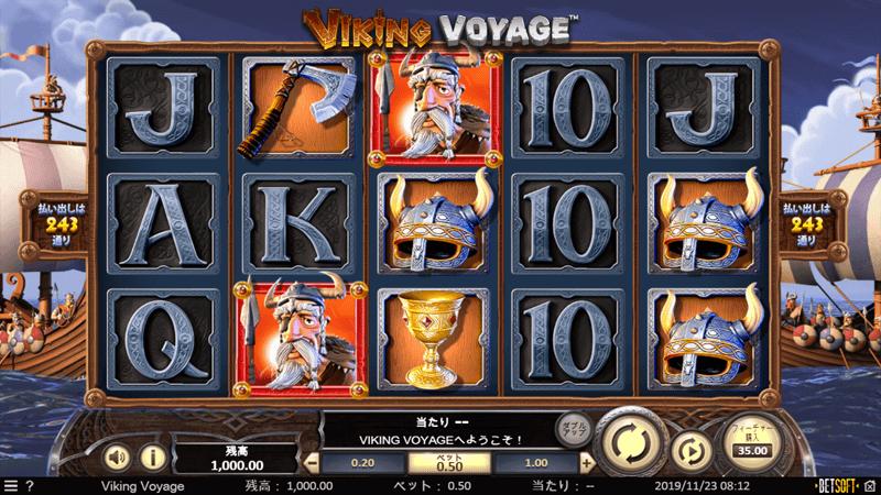 ヴァイキングヴォヤージュのゲーム画面