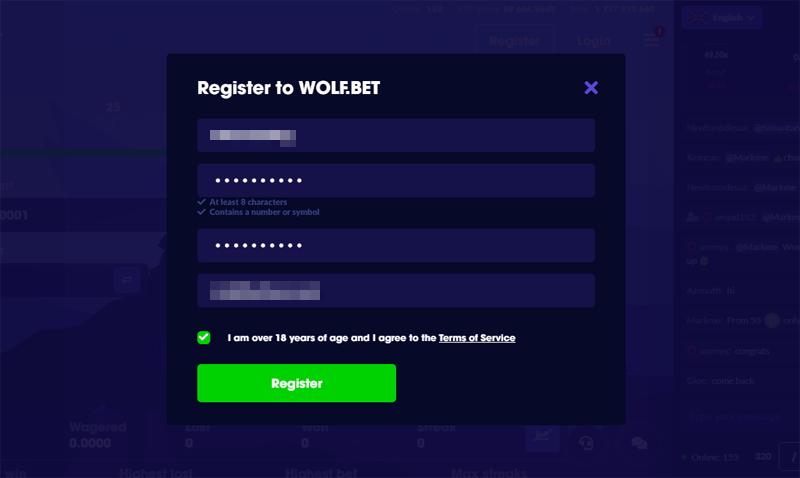 ウルフベットの登録画面