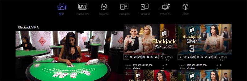 ボンズカジノのライブカジノ