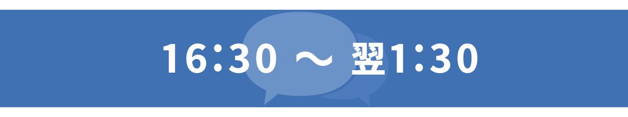 レオベガスの日本語によるライブチャット