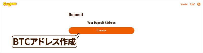 ビットコインアドレスの作成